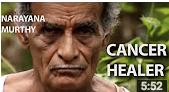 Индийский целитель Нарая Мурти лечит онкологию