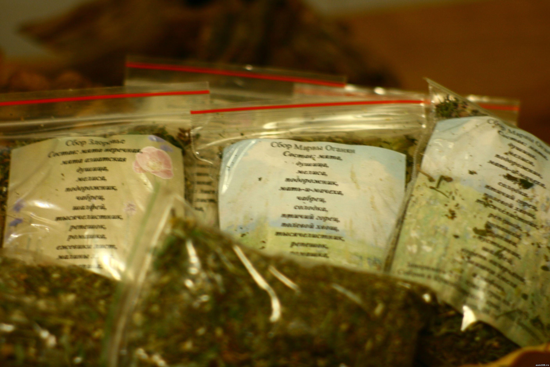 Сбор МВ Оганян для очищение кишечника, почек, печени и легких