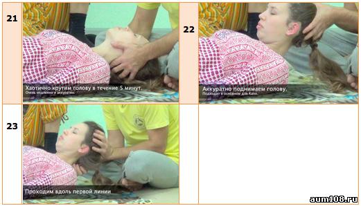 ФОТО тайского массажа лица